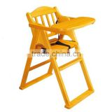folding baby high chair solid wood high chair hot sale baby high chair