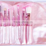 7pcs light pink synthetic cosmetic applicator tool kit pouch/light pink makeup kit free samples/private label make up brush set