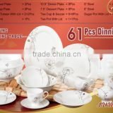 India pakistan pattern 60pcs 61pcs 72pcs A B grade royal fine porcelain ceramic dishes & plates