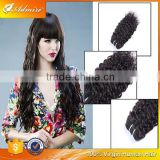 Very Good Quality Hair Extension 100% Human Black Brazilian Deep Wave Hair for Black Women