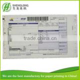 (PHOTO)FREE SAMPLE, freight receipt,5-ply,loose-leaf & removable,separated tearing barcode stickers,consignment note