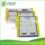 Logistic Label/express waybill label/airway bill label