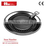 Grill plate portable gas stove parts