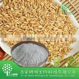 High Quality Dry Barley Malt Extract Powder 98% Hordenine