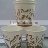 china manufacturer custom logo printed disposable small8oz 200ml single wall paper cup for tea