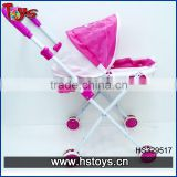 wholesale baby toy baby stroller twins 2014