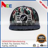 Alibaba Wholesale Promotional Cheap Fashion Plain Satin Baseball Caps