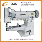 335 Cylinder bed sewing machine for shoes and leather bags making 335