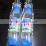 High speed water pouch packaging machinery