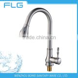 Lead Free Healthy Factory New Product Nickel Brushed Pull Out Kitchen Sink Faucet Mixer Tap FLG9808