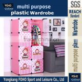 AL0029-8 DIY 8 cubes cartoon door pink color cube hot sale folding plastic wardrobe box can put book clothes toy