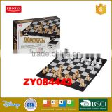 Zhorya chess board game with magnetic figures in the Russian packaging