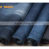 Wholesale Various Recycled Poly Stretch Woven Hemp Denim Fabric