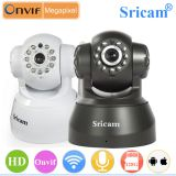 Sricam SP012  wireless wifi CMOS Pan/Tilt Smart Security camera with alarm system