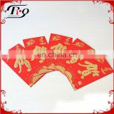 red envelope Chinese new year favor