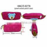 Lovely Plush Animal Bear Pencil Bags! Best Price!