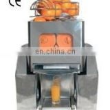 Juice press,Orange Juicer XC-2000E-5(Commercial juice extractor)