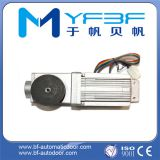 China Safe Automatic Door Motor, Automatic Sliding Door Motor, Automatic Swing Door Motor Supplier & Factory