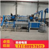 Coal mine supporting special wire braiding machine Double wire automatic wire mesh machine