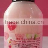Rose oil deep care lotion