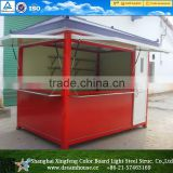 cheap kiosk prices/cell phone charging kiosk/Mobile container restaurant//food kiosk/prefabricated bar for sale
