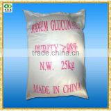 gluconic acid sodium salt 527-07-1 gluconic acid sodium salt 527-07-1 as water reducing agent and retarder