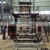 blowing pe film machine / plastic blown film machine / film blowing machine with high quality