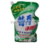 500ML hot sale super laundry detergent liquid /new formula laundry detergent liquid/deep clean detergent liquid