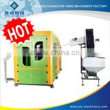 PET hand feeding blow molding machine for pharmaceutical bottles
