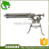 factory wholesale metal material use veterinary injection gun                                                                         Quality Choice
