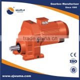 wholesale high torque parallel shaft helical gear speed reducer