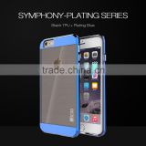 Best Multi Color TPU Material Plating Bumper Transparent Back Cell Phone Cases for phone 5s for iPhone 6 for iPhone 6 Plus