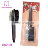 Wooden Handle Combination Dog Brush