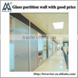 Chinese movable office partition wall