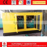 soundproof weatherproof 50HZ 60HZ 250KVA diesel generator set for factory, market, building                                                                                                         Supplier's Choice