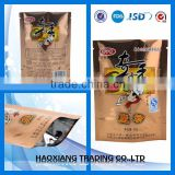 High Quality Custom printed Logo OEM biodegradable zipper bag,food grade packing Aluminium foil ziplock bags