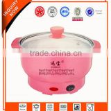 Taobao Hot Pot Thermo Food Container Online Selling Electric Steamer