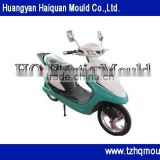 supply quality-guarantee motorcycle part plastic mould