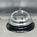 Stainless steel restaurant hotel counter table bell                                                                         Quality Choice