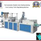Full Automatic Plastic T-shirt Bag Making Machine                                                                         Quality Choice