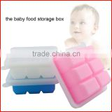 The baby food freezing foldable storage box