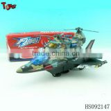 battery operated toy war plane with 12pcs lights