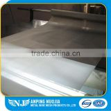 Stainless steel crimped wire mesh s.s 316/woven square mesh screen /crimped wire mesh used as filter screen