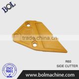 R60 hyundai excavator bucket side cutter
