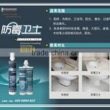 High temperature Waterproof Mildewproof Sealing Adhesive Sealant