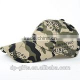 3D Printing logo Six Panel Camouflage Cap