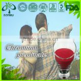 Pure Chromium picolinate/Chromium picolinate powder