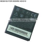 BD26100 Battery For HTC Desire HD A9191 G10 A9192