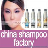 hair shampoo factory china best hair shampoo with natural plant extract hair oil hair cream hair polisher OEM brand privatelabel