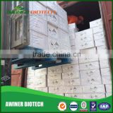 Plant Growth Regulator Indole-3-acetic acid 98%TC Heteroauxin factory price